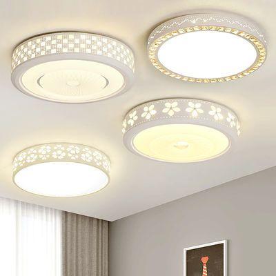 led卧室吸顶灯具圆形现代简约节能房间灯温馨浪漫阳台过道灯遥控