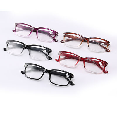 夕阳红老花镜男女式舒适轻时尚款树脂大框老花老光眼镜