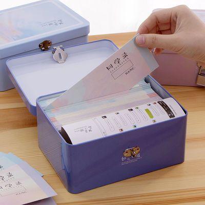 同学录试卷版盒子同学录盒装带锁试卷版同学录中国风同学录文同学