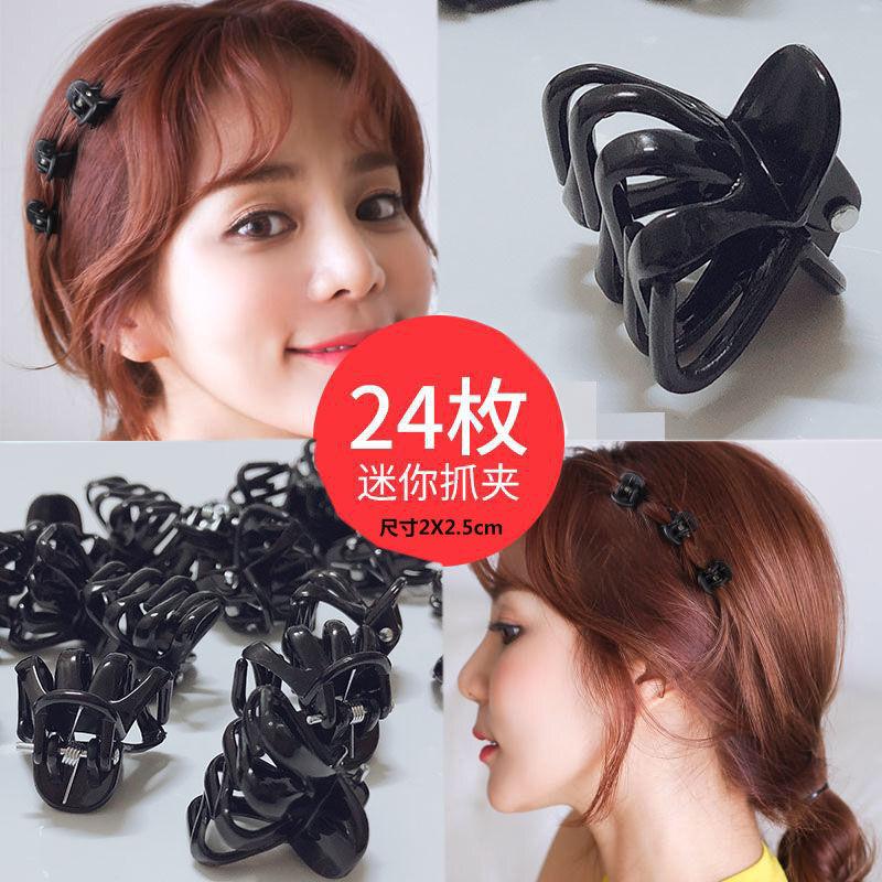 便宜的【24个装】迷你小爪子抓夹韩国发卡子刘海夹女可爱成人头发夹子饰