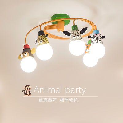 LED卡通儿童房灯 卧室吸顶灯 男孩女孩公主现代简约动物创意灯具