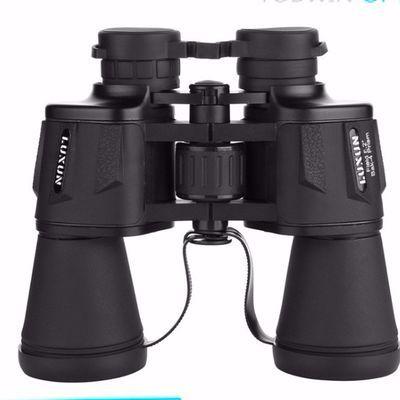 望远镜38万米望远镜20X50双筒手持式望眼镜夜视高倍超清望远镜
