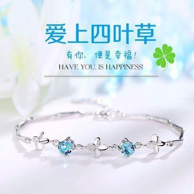 【刻字】韩版女生学生四叶草925手链情侣手链女闺蜜简约生日礼物