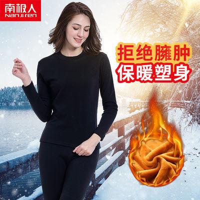 【功能 : 保暖 塑身 修身】【退货包运费】