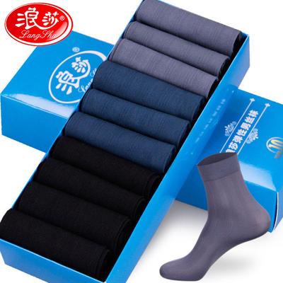 10双浪莎袜子男薄款夏季冰丝透气中筒袜 男士丝袜黑色短袜