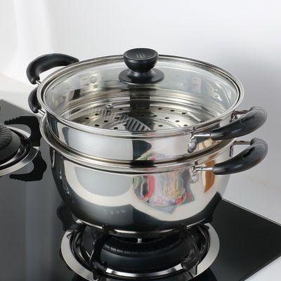 特厚不锈钢蒸锅汤锅单层汤锅不粘锅小炖锅煲汤锅具煮粥锅18-28cm