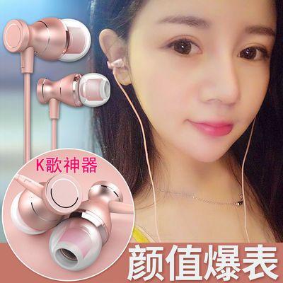 金属耳机线vivo华为oppo入耳式带麦K歌金立原装耳塞男女手机通用