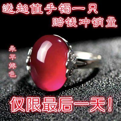 红玛瑙红宝石红玉髓水晶玉石翡翠银戒指女活口开口不掉色送礼物韩