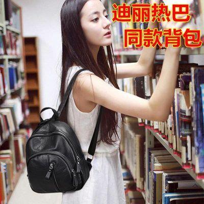 2019夏新款韩版潮女士双肩包女时尚百搭休闲软皮迷你小背包女包包