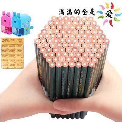 [小学生考试2B书写HB专用笔]儿童学习削笔器橡皮无毒铅笔文具用品