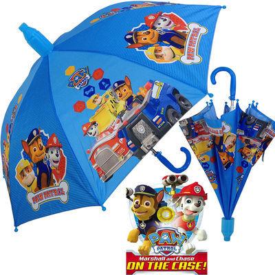 儿童雨伞公主伞汪汪队男女童卡通长柄晴雨伞幼儿园小孩学生