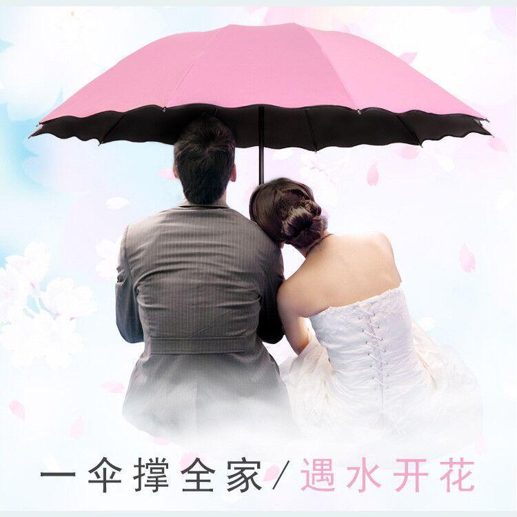 遇水开花防嗮个性雨伞两用防紫外线三折叠清新便宜遮阳伞学生男女