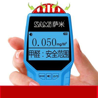 甲醛检测仪器家用便携式甲醛测试仪可充电测甲醛TC辐射