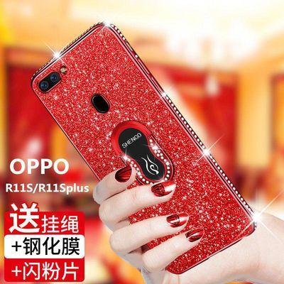 oppor11st全包手机壳r11splus外壳0pp0带钻opR11st软胶防摔个性女
