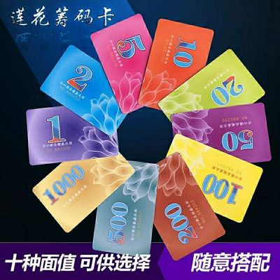筹码卡片 棋牌室专用筹码牌非子麻将馆用塑料 麻将筹码币娱乐币码
