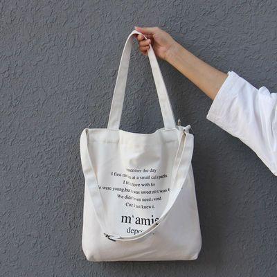 简约布袋新款百搭女士包包ins帆布包女学生韩版斜挎包单肩手提包
