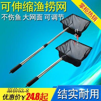 鱼缸鱼捞捞鱼网兜圆方形鱼捞手抄鱼网金鱼观赏鱼渔捞水族箱抄网