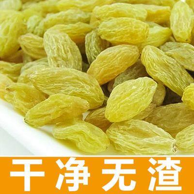 【新货2斤装】新疆葡萄干批发超大颗粒无核免洗葡萄干250g/500g