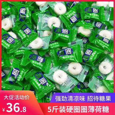 有个圈圈薄荷糖润喉硬糖果冰圈散装零食老式强劲清凉糖100g至5斤
