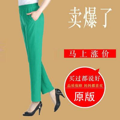 真时尚中老年女休闲裤女妈妈长裤子夏装中年人高腰大码女裤九分裤