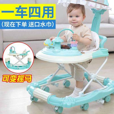 34011/婴儿童学步车6/7-18个月宝宝防侧翻多功能带音乐可折叠手推学行车