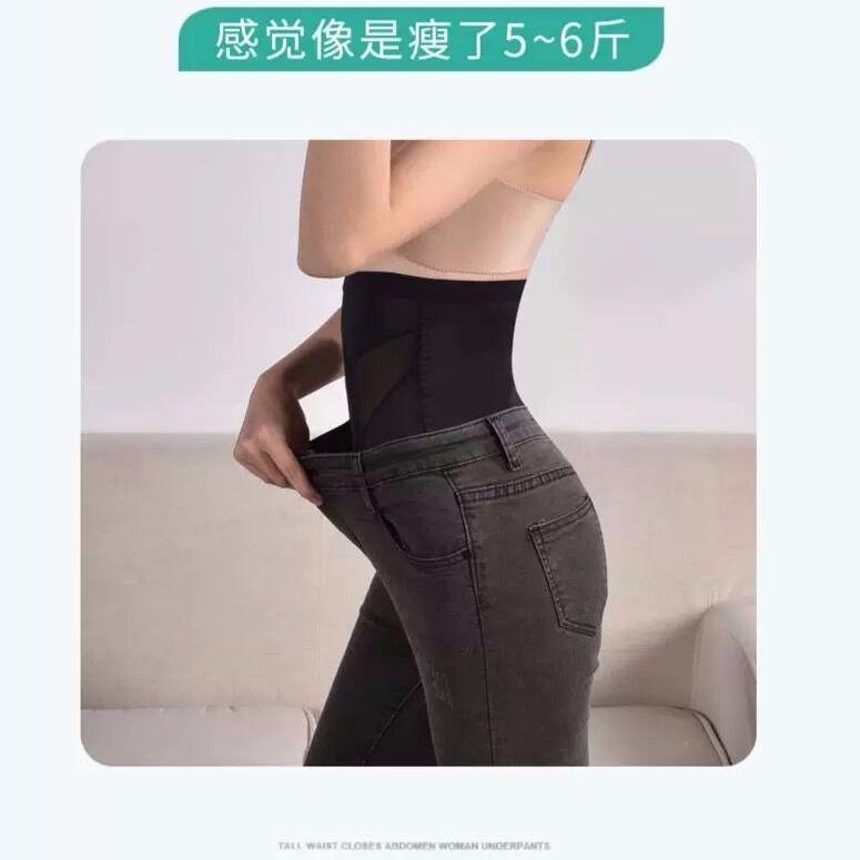 【2件装】高腰收腹裤产后提臀收腰收胃塑身美体瘦身女内裤减肚子