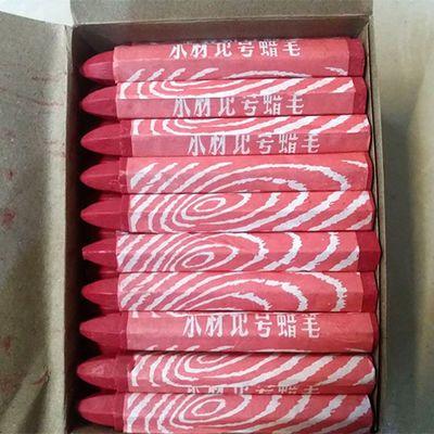 50支 木材记号蜡笔  红色蜡笔 黑色 蓝色 白色石材轮胎布料大蜡笔