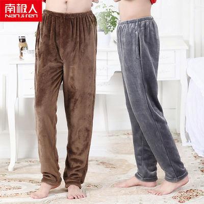 【半价抢】南极人男士睡裤冬季保暖裤加厚加绒秋裤大码法兰绒裤