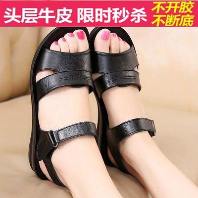 夏季新款妈妈凉鞋女真皮软底平跟防滑舒适中老年女鞋老人平底凉鞋