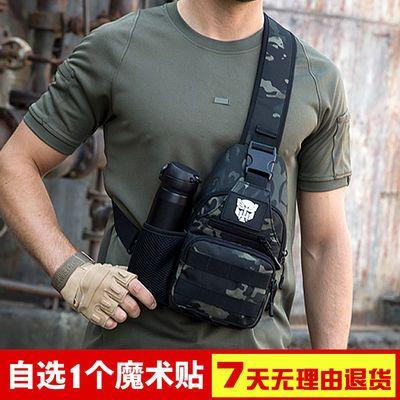 战术胸包男单肩斜挎包户外路亚男款帆布迷彩多功能腰包男士弹弓包