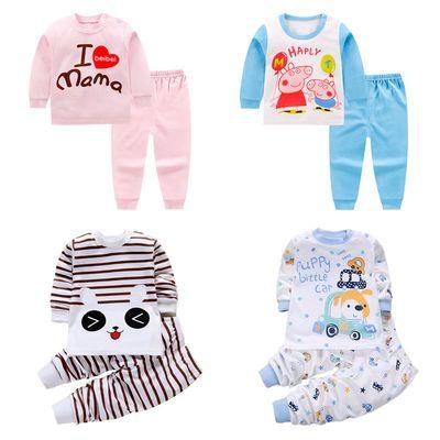 婴幼儿童内衣套装春秋童装小童男女童秋衣秋裤纯棉小孩宝宝睡衣服