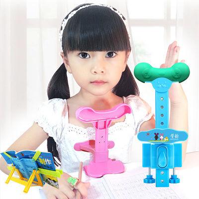 内嵌钢板 送握笔器 儿童坐姿矫正器视力保护器小学生防近视写字架