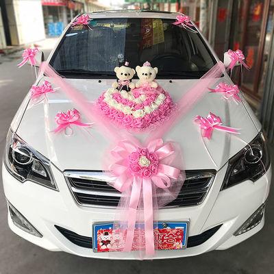 结婚用品婚车装饰套装拉花婚礼婚庆韩式主副花车仿真花车头花布置