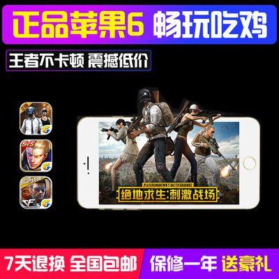 二手特价苹果6iPhone6备用工作室游戏机微商智能手机三网通备用机