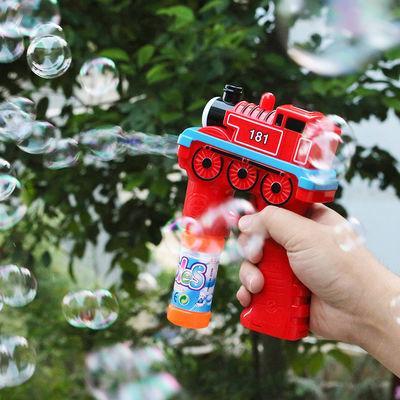 全自动泡泡机玩具男孩儿童泡泡机电动网红少女心发光吹泡泡玩具
