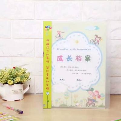 A4幼儿成长手册大班幼儿园成长档案记入册中班儿童成长纪念本小班