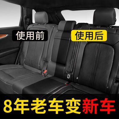 汽车皮革上光翻新剂塑料仪表台座椅上新表板蜡真皮保养镀膜护理剂