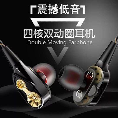 oppoa5耳机线PBAM00入耳PBATOO双动圈opopa5mt低音oppora降噪带麦