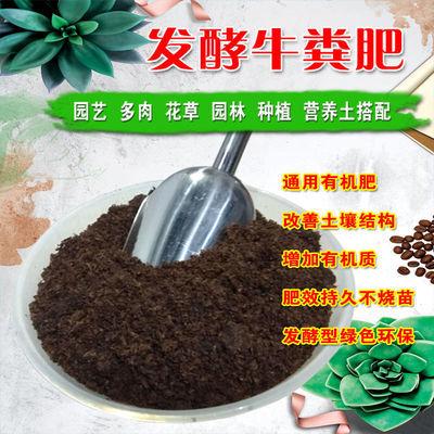 蟹爪兰多肉土花卉芦荟绿萝盆栽茶花花土营养土三角梅君子兰有机肥