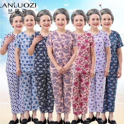 老人衣服女夏装70-80岁奶奶套装中老年女装妈妈装宽松弹力两件套