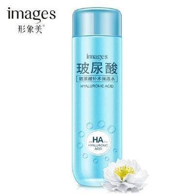 正品女士玻尿酸爽肤水 补水保湿水 润透收缩毛孔滋养嫩肤护肤品