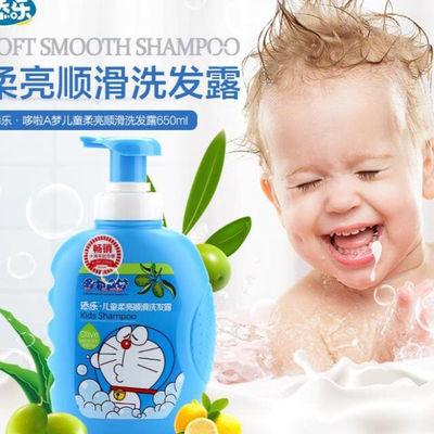 哆啦A梦添乐儿童洗发露3-6-12岁男女孩宝宝柔顺润洗发水650g