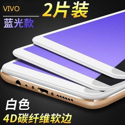 vivoy83钢化膜vivoy8手机膜全屏覆盖蓝光y75a曲面软边防爆保护套