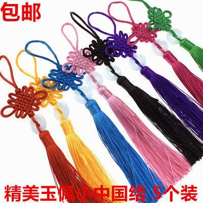 促销5个装仿玉佩小挂件送老外特色手工平安扣中国结车包服饰挂饰