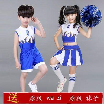 六一儿童男女童拉拉队演出服装少儿秋季运动会服幼儿啦啦操表演服