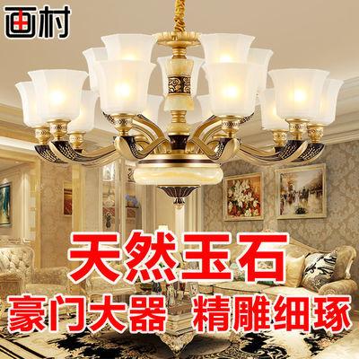 大客厅吊灯简约现代欧式北欧新中式天然玉石大气卧室餐厅灯饰灯具