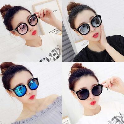 29208/【热卖款 8色选择】新款粉色时尚太阳镜女圆脸墨镜女个性开车眼镜