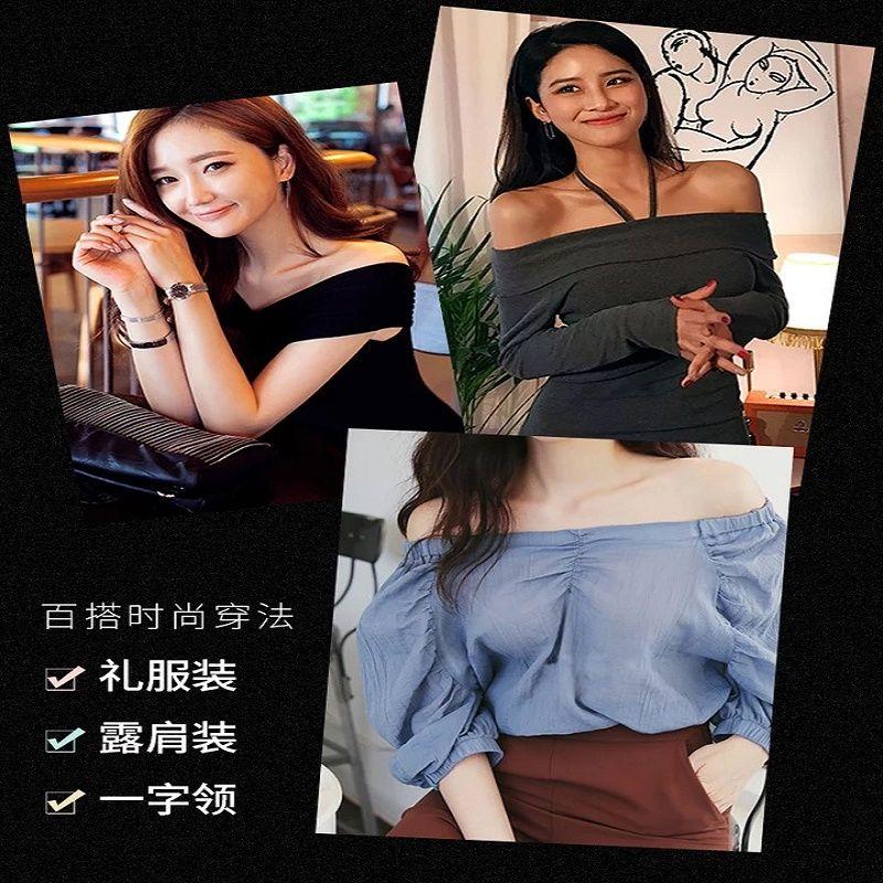 便宜的2019新款隐形肩带内衣胸罩文胸带子透明肩带细防滑无痕女一字领夏
