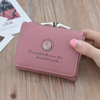 新品简约女士迷你小复古风玫瑰花朵标志短款零钱包学生三折叠钱夹