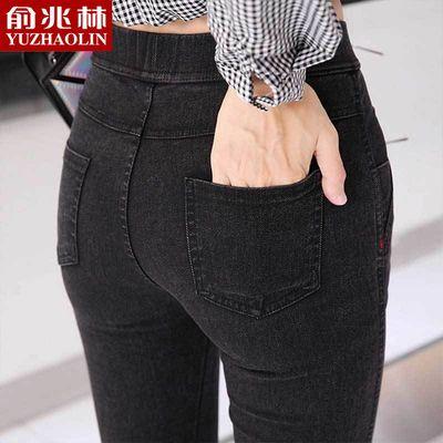 【俞兆林】春季仿牛仔打底裤外穿弹力小脚裤紧身铅笔裤黑色女裤子